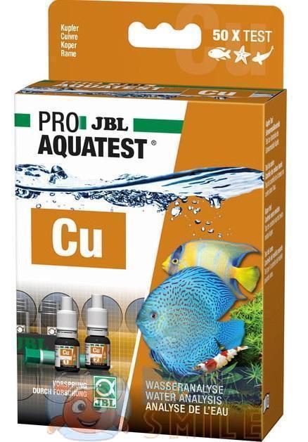 Тест для аквариумной воды на медь JBL ProAqua Copper Test Set Cu