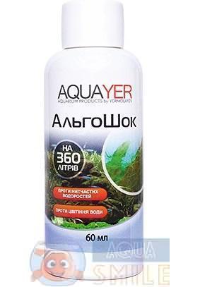 Альгицид для аквариума AQUAYER АльгоШок