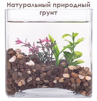 грунт для аквариума баннер маленький