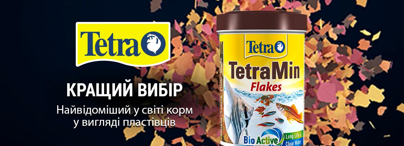 баннер TetraMin