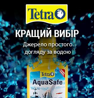 баннер Tetra Aquasafe