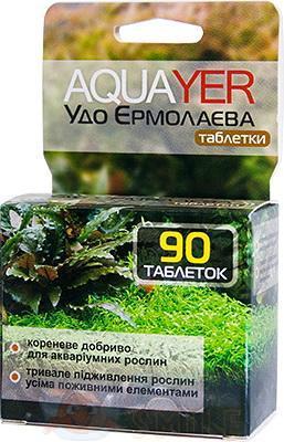 Удобрение для аквариумных растений AQUAYER Удо Ермолаева таблетки 90 шт