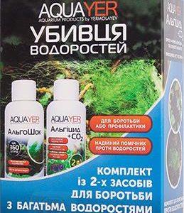 Набор альгицидов для аквариума AQUAYER Убийца водорослей 2х60 мл