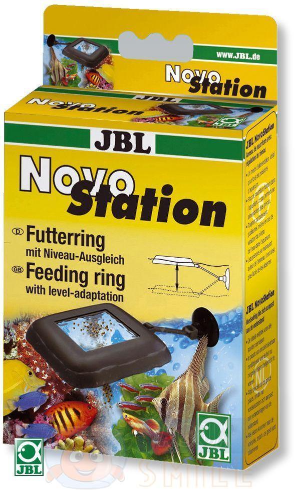 Кормушка для рыб JBL NovoStation