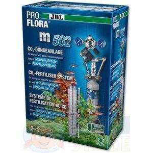 Система СО2 для аквариума JBL ProFlora m502