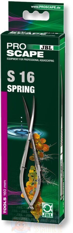 Ножницы для аквариума изогнутые JBL ProScape Tool S spring S16 16 см