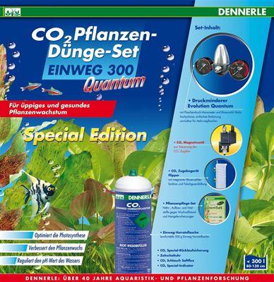 Система СО2 для аквариума DENNERLE EINWEG 300 Quantum Special Edition