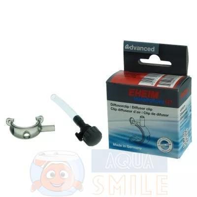 Распылитель для аквариума EHEIM diffusor clip для Installations SET 2