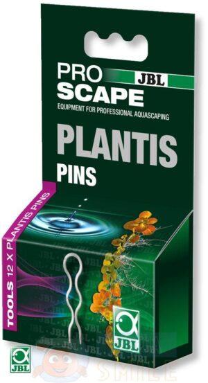 Зажим для растений JBL ProScape Plantis