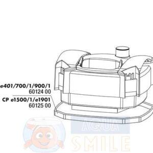 Прокладка головы фильтра JBL CPe 15/1900/1,2