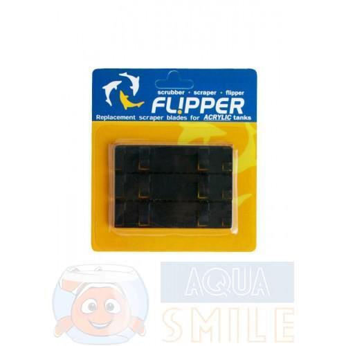 Сменные насадки для скребка FLIPPER STANDARD