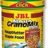 Корм для рыб в гранулах JBL NovoGranoMix mini
