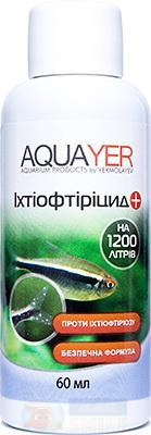 Лекарство для аквариума AQUAYER Ихтиофтирицид